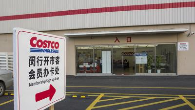 CFO also offers insights into Costco's chicken production, self-checkout plans and new-outlet growth in a recent conference call